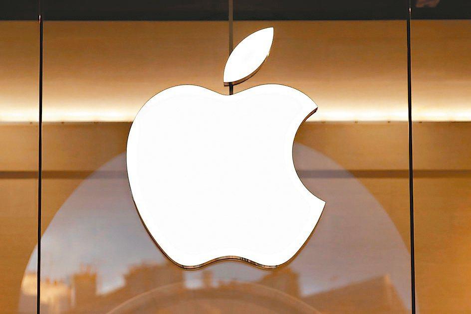 蘋果公司。圖/聯合報系資料照片