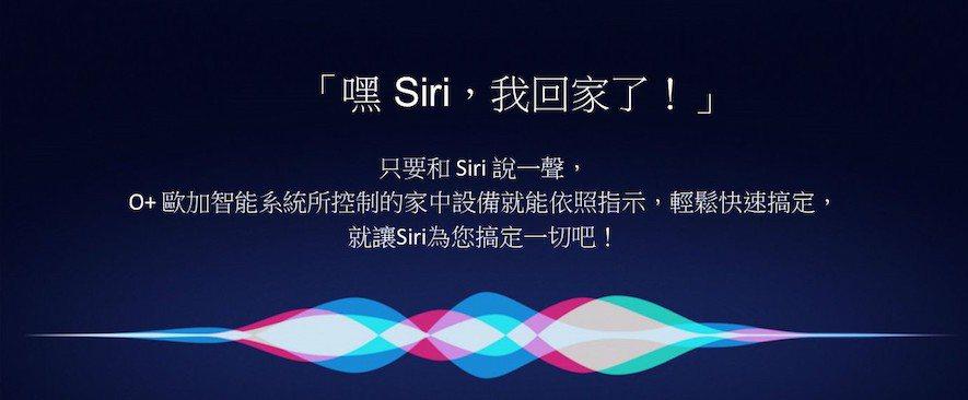 (圖)Apple中Siri聲控功能圖像呈現