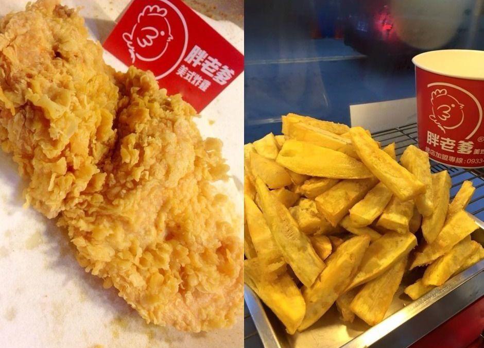 每個人都有覺得最好吃的炸雞,胖老爹是許多人心目中的第一名。圖片來源/胖老爹臉書專...
