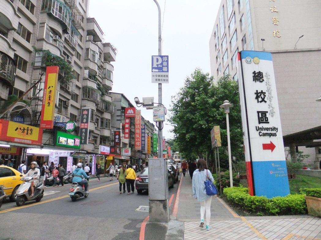 信義區吳興街一帶 聯合報系資料照