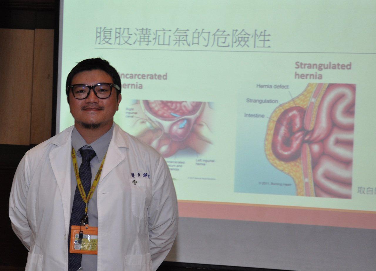 台南市立醫院外科醫師邱瀛毅提醒民眾注意老人疝氣。圖/市醫提供