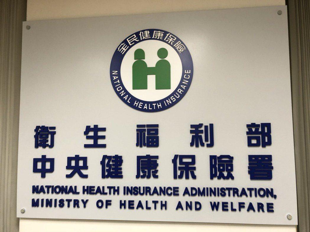 民眾對健保的滿意度高達85.8%,但醫師對健保滿意度僅30%。劉嘉韻/攝...