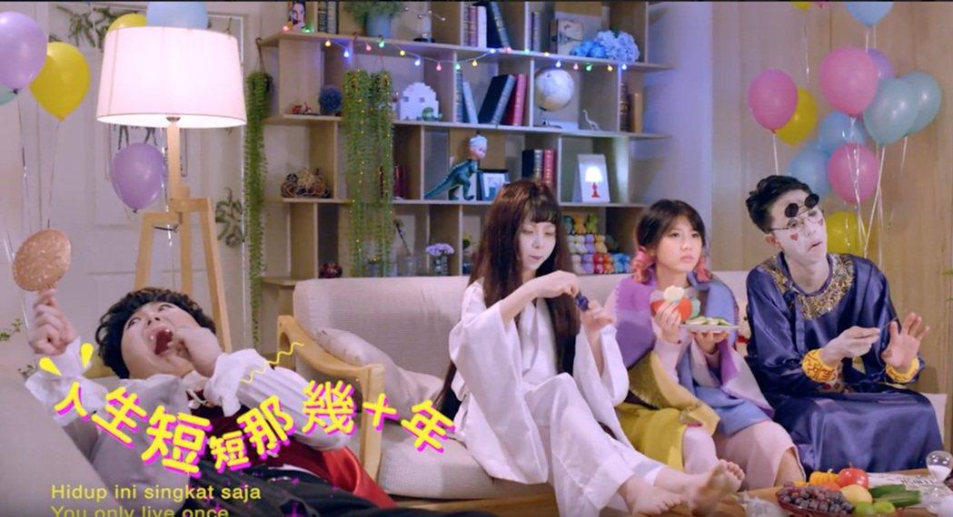 四葉草推出新歌「阿娘喂」。圖/量能文創提供