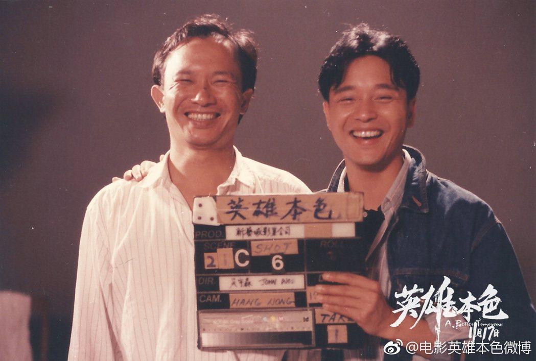 吳宇森形容張國榮(右)有如親生弟弟。圖/摘自微博