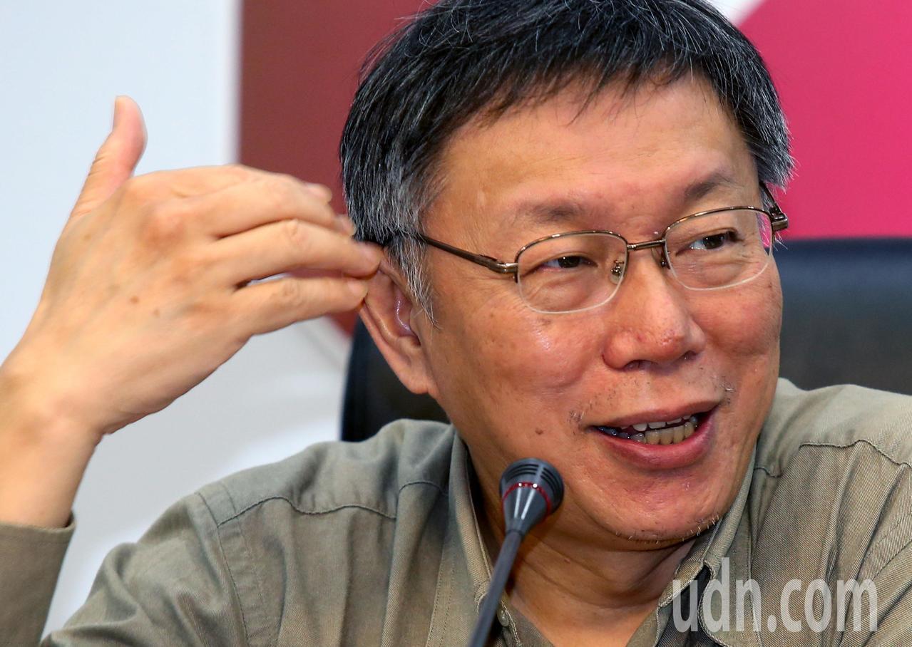 台北市長柯文哲上午主持「106年度社會住宅包租代管計畫」記者會,說明政策執行內容...