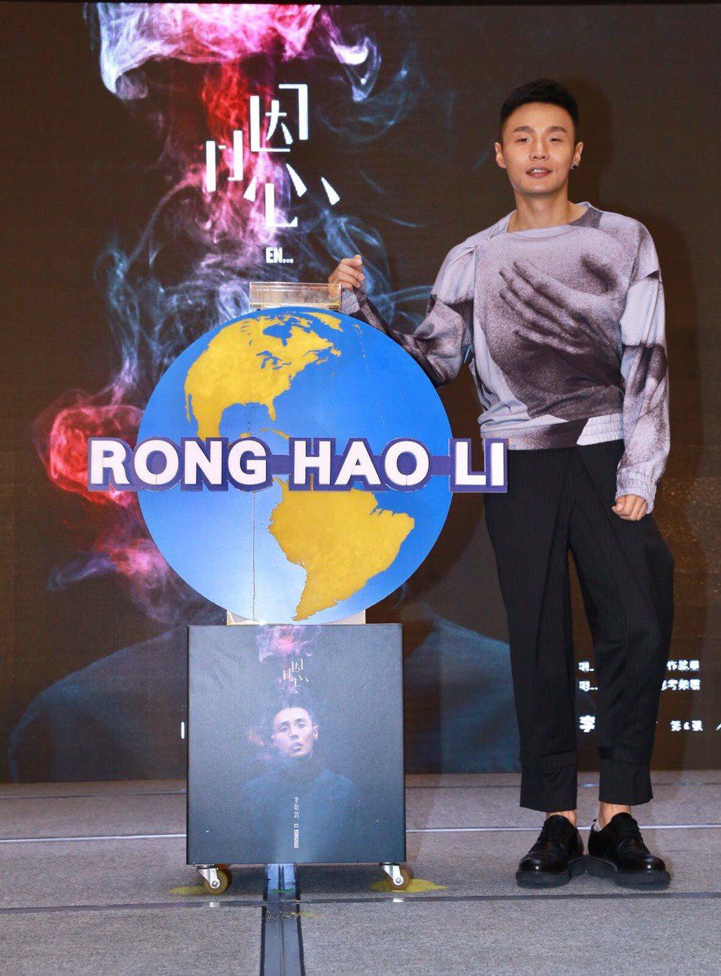 李榮浩14日為新專輯「嗯」來台舉辦盛大記者會。圖/記者許晉榮/攝影