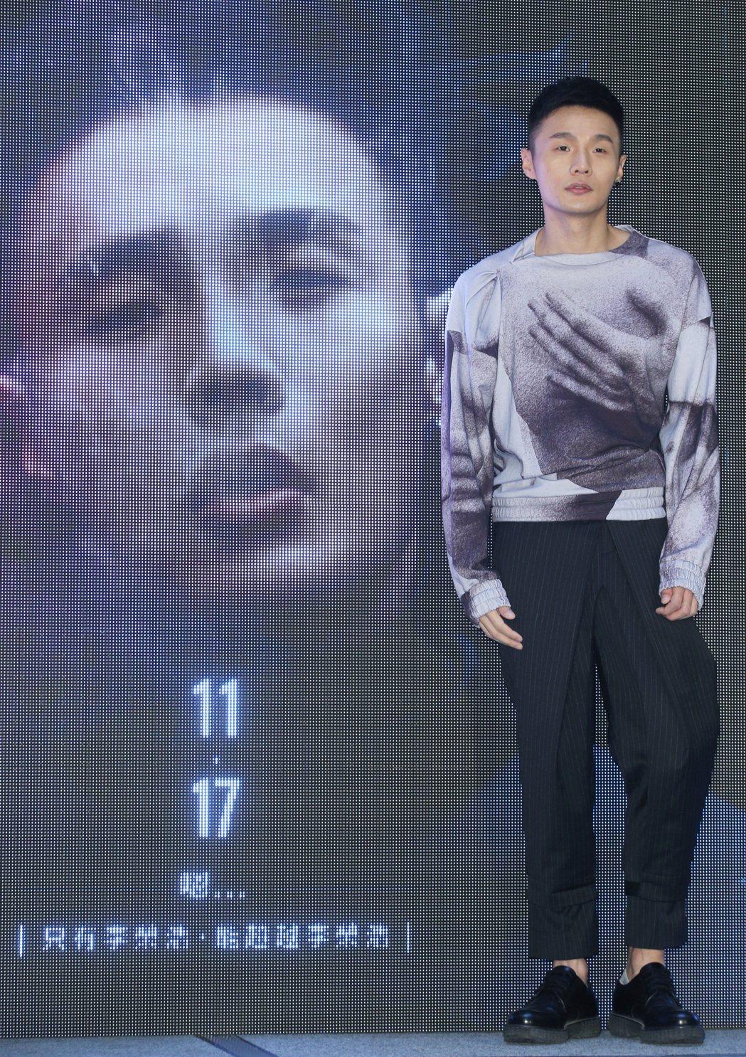 歌手李榮浩舉辦新專輯發片記者會。記者陳正興/攝影