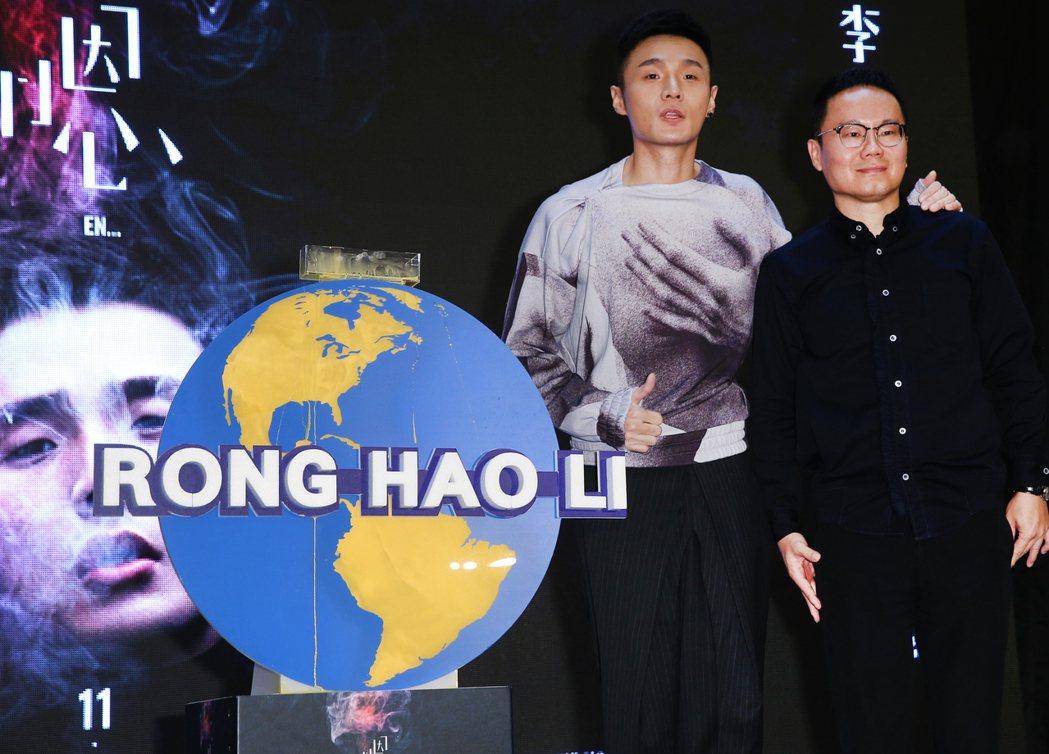 歌手李榮浩(左)舉辦新專輯發片記者會,華納音樂大中華區總裁陳澤杉(右)站台。記者...