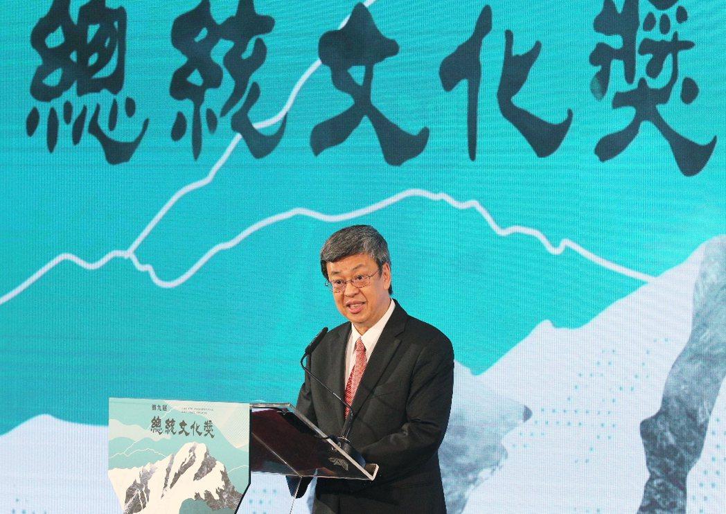 總統文化獎表揚晚會昨天在中山堂舉行,副總統陳建仁出席致詞。記者陳正興/攝影