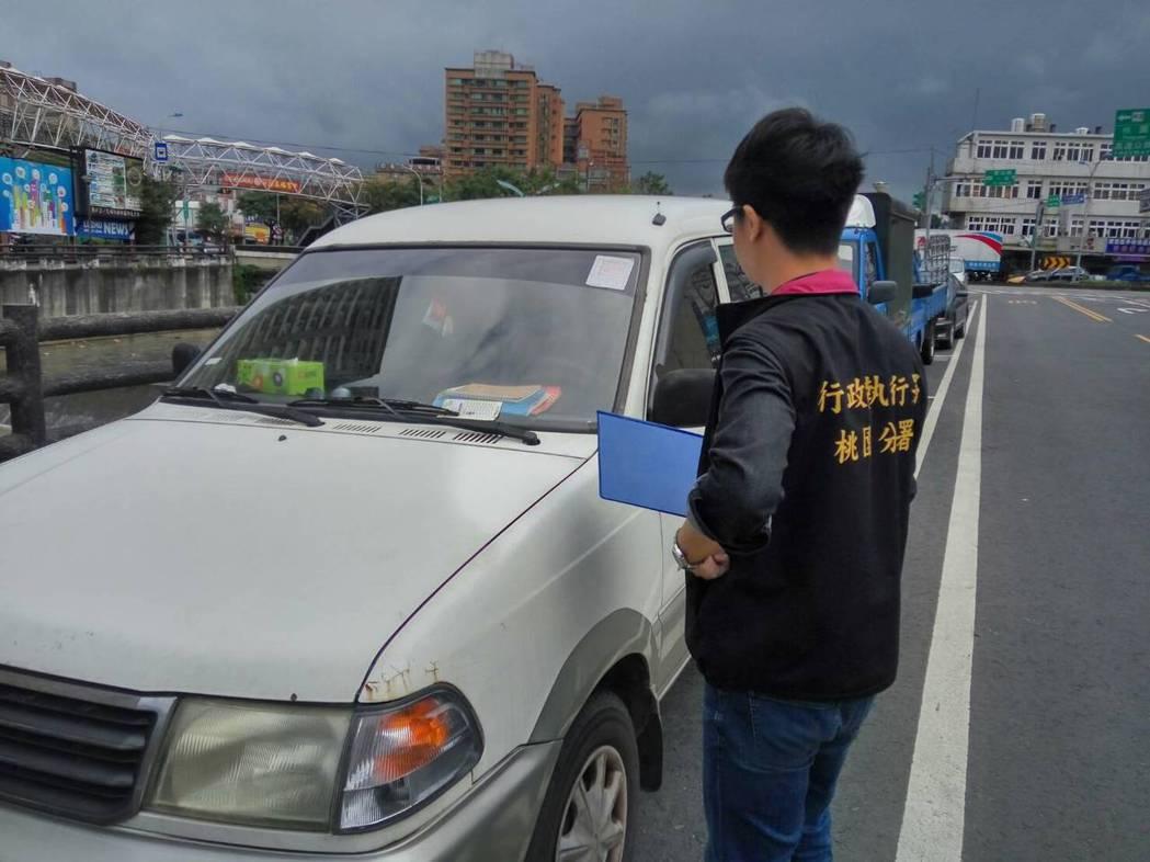 行政執行署桃園分署昨天在蘆竹區發現欠費2萬多元的車輛,該車車況良好,仍持續使用中...