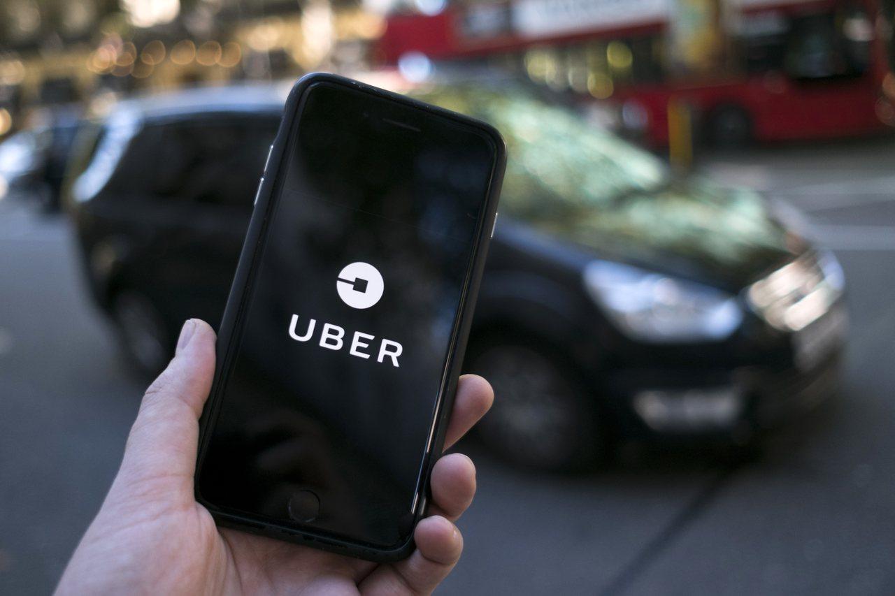 uber 歐新社