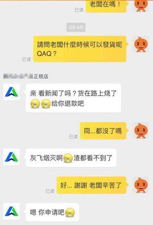 台灣的買家與賣家對談。 圖/讀者提供
