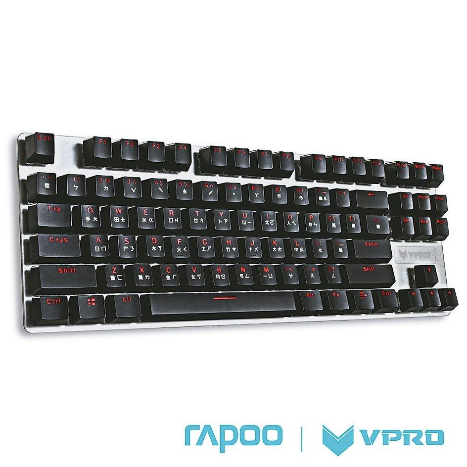 Rapoo雷柏V500機械遊戲鍵盤售價899元 momo購物網/提供