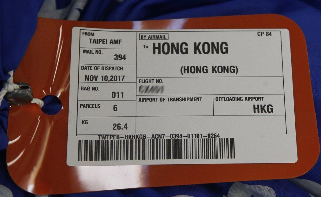 台北郵件處理中心國際航空郵件科,寄往國外的郵件在分類、分裝好後,包裹上會綁上條碼...