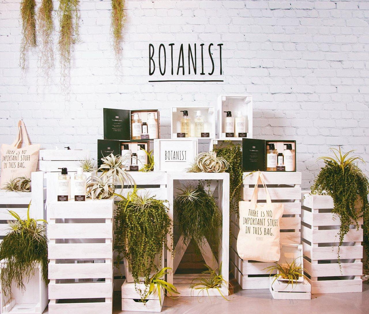 「BOTANIST」以開架的價格、專櫃級的品質搶攻美妝市場,以療癒的自然植物力,為髮絲和每一吋肌膚帶來潔淨與潤澤的美好沐浴時光。