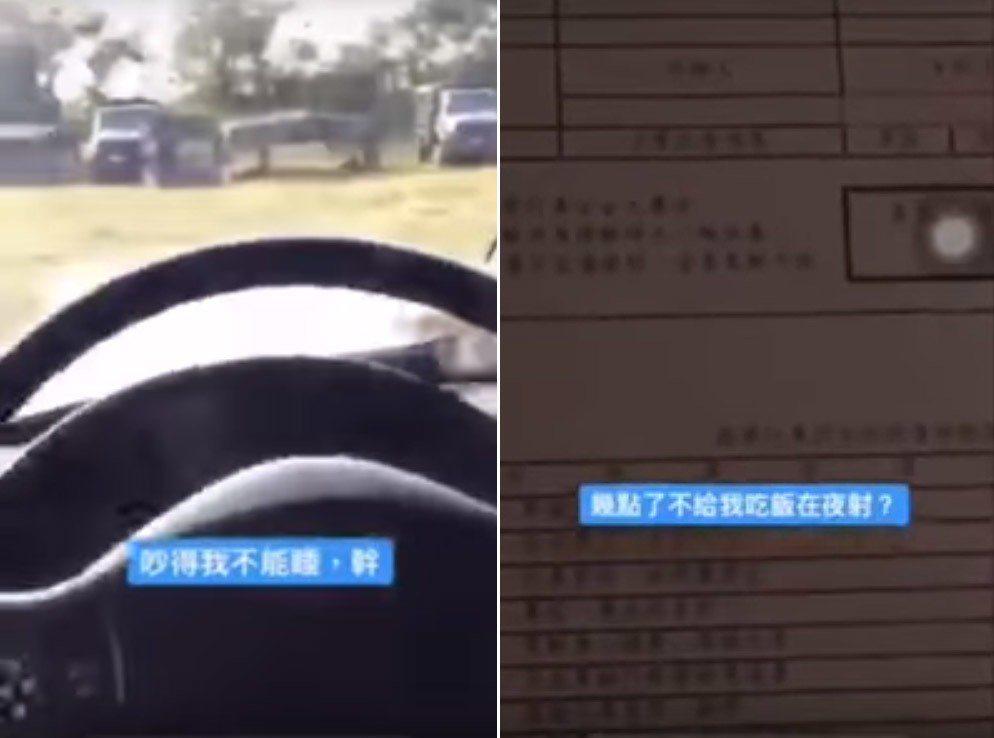 有志願士兵在軍中拍攝影片,表達對軍旅生活的不滿。 圖擷自爆料公社