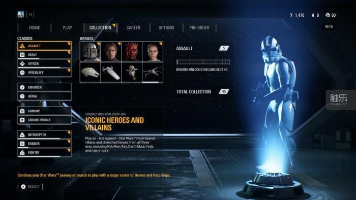 遊戲內的微交易系統,不課金就得一直用風暴突擊兵。