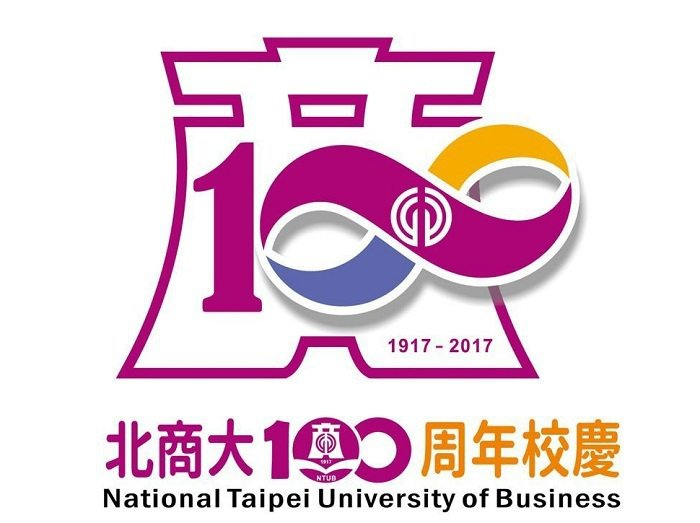 臺北商大百年校慶logo。 臺北商大/提供。