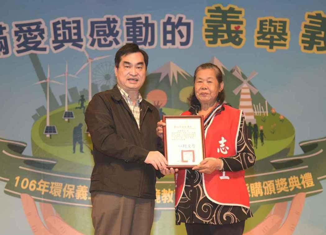 台北市副市長鄧家基頒發一等環保獎章得獎人給陸黃綺彩女士。 產基會/提供