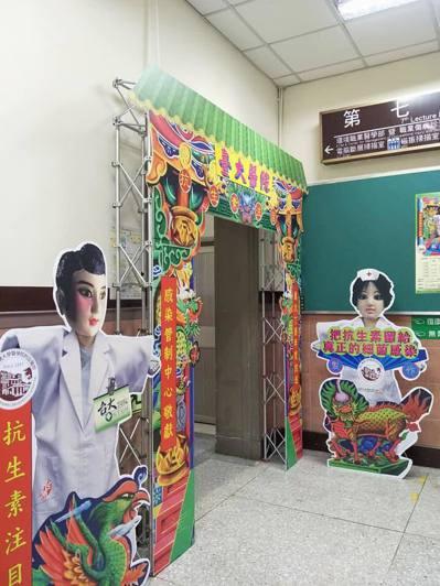 台大醫院感染管制中心於近期舉辦的「抗生素注目週」活動中,決定挑戰禁忌,故意在走廊...