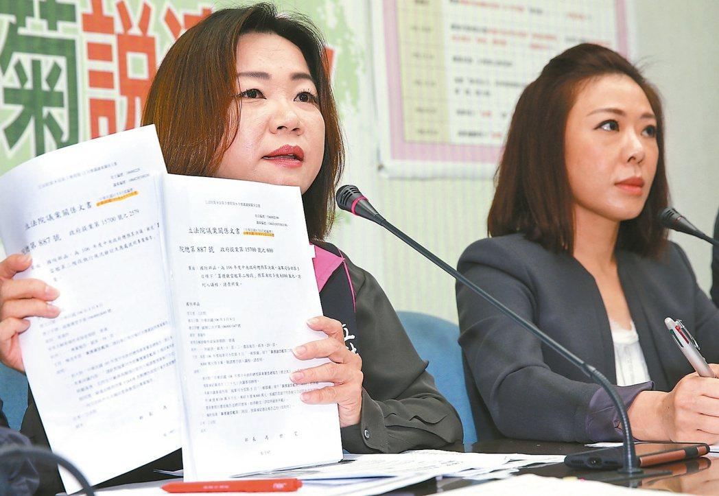 針對獵雷艦案,立委馬文君(左)、李彥秀(右)公布接獲爆料音檔,內容透露慶富有直通...