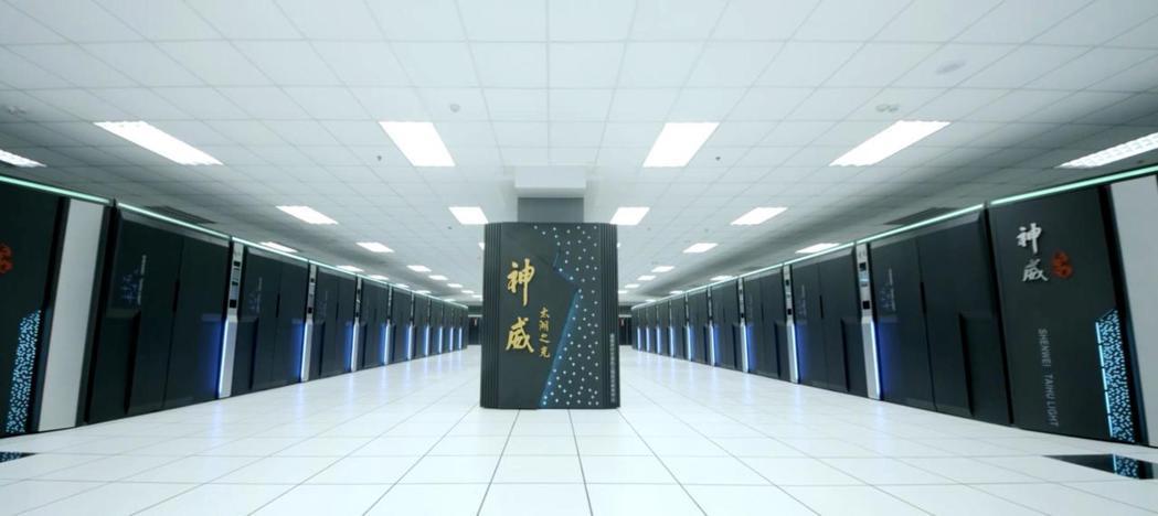 中國的「神威太湖之光」拿下全球500大超級電腦冠軍,運算速度全球第一。取自Top...