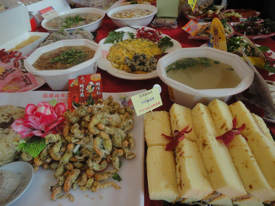 鹿港小吃宴菜餚多樣化,每一道吃一點,保證吃到飽。記者簡慧珍/攝影