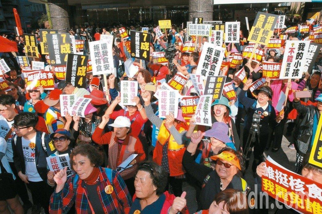 圖為民眾曾舉辦反核食遊行。 本報系資料照