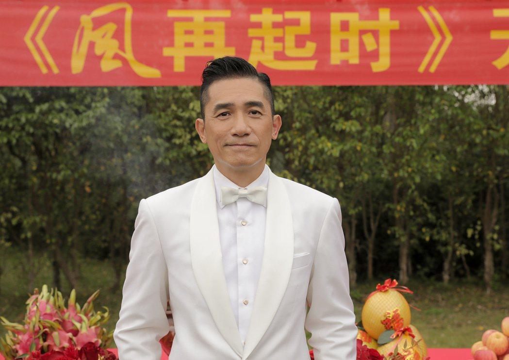 梁朝偉一身白西裝出席「風再起時」開鏡儀式。圖/華映提供