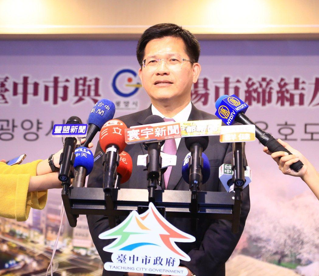 台中市長林佳龍今天表示,中火因未提生煤管制的配套做法,因此操作許可證展延被退件,...