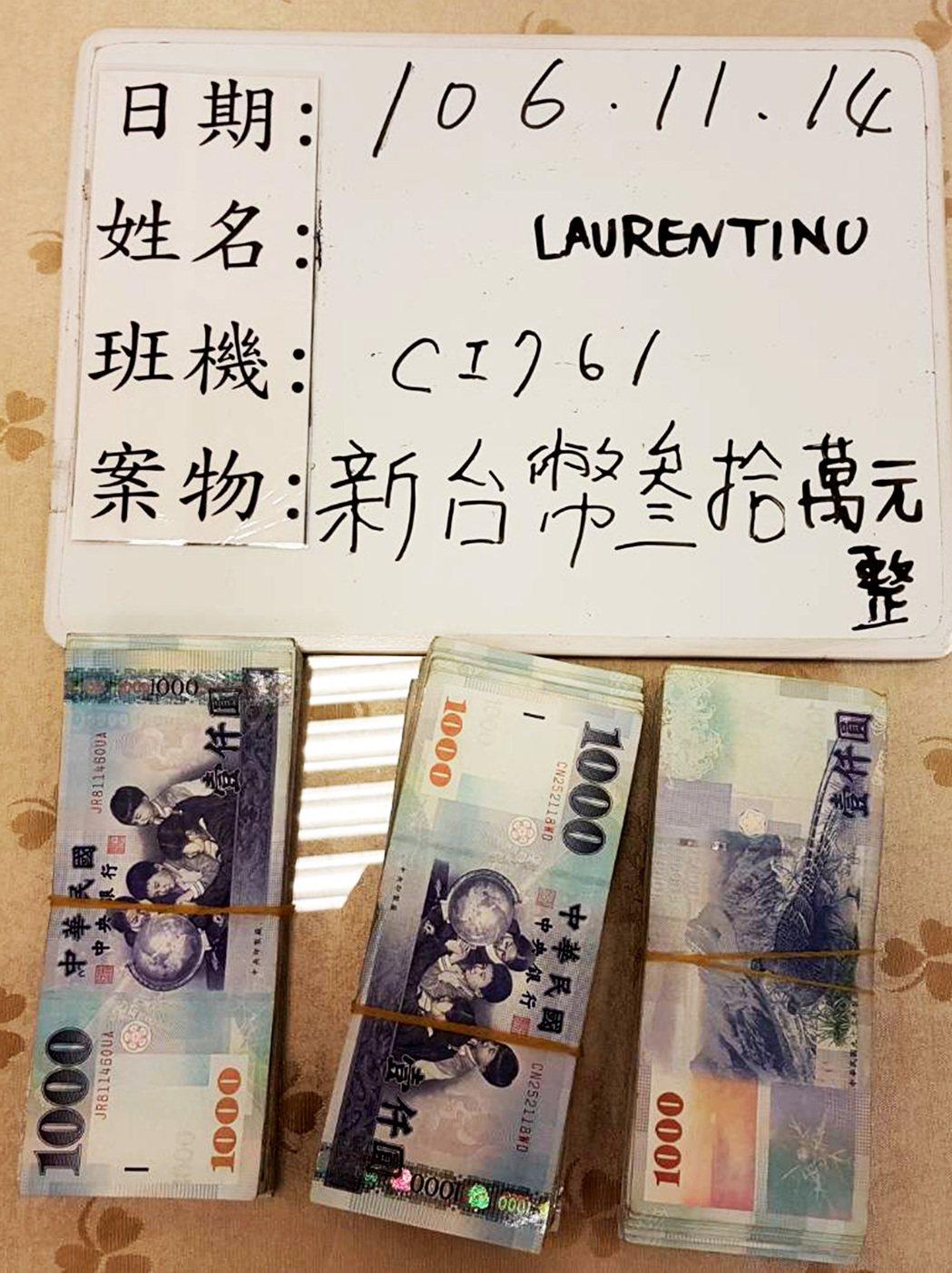 印尼旅客超帶新台幣 國庫入帳65萬元