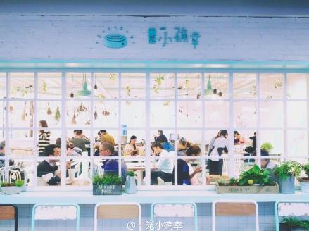 圖為大陸近來爆紅「網紅餐廳」一籠小確幸。圖/一籠小確幸微博