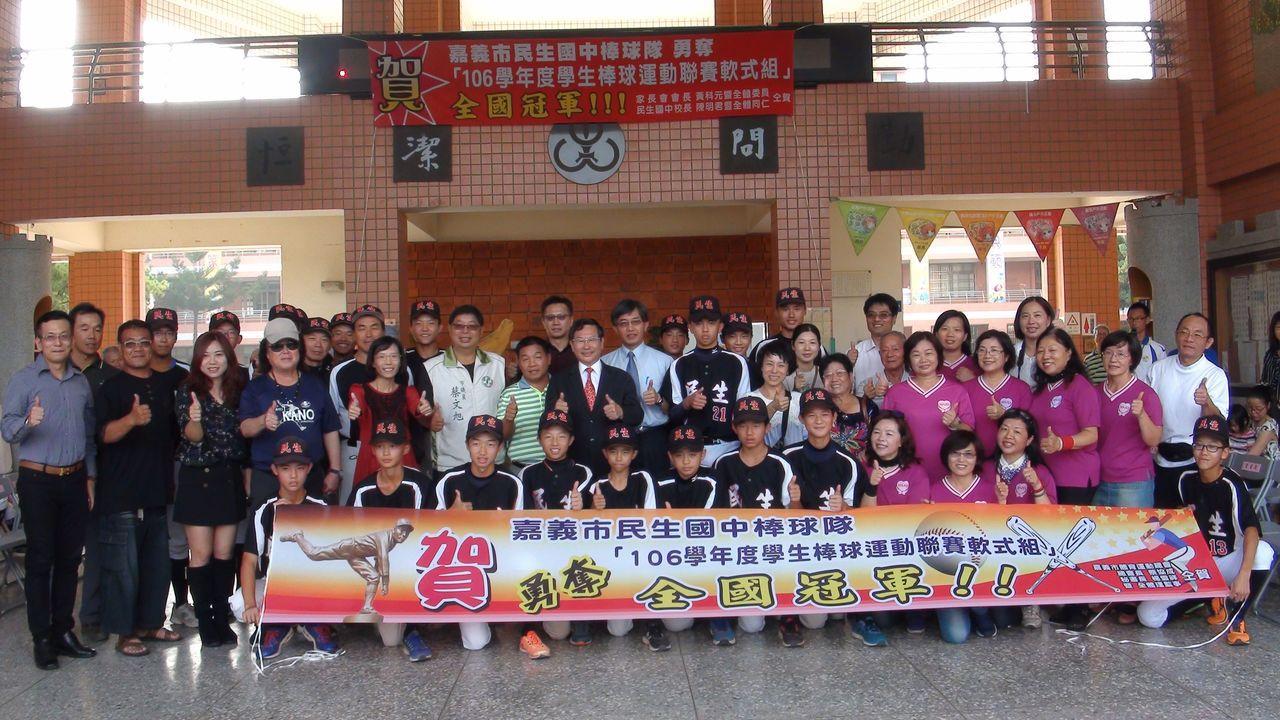 嘉義市是棒球原鄉,民生國中棒球隊參加教育部主辦「106學年度國中棒球運動聯賽軟式...