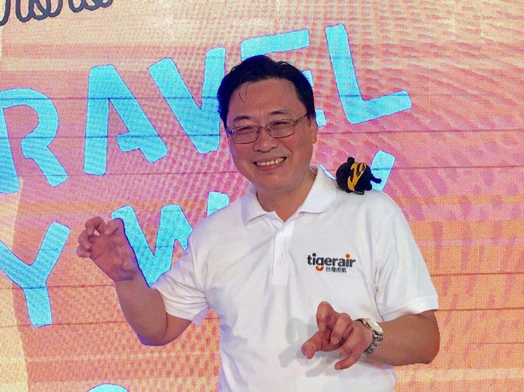 台虎今年獲利爆發,董事長張鴻鐘說希望三年可打掉15億元的累績虧損。 記者楊文琪/...