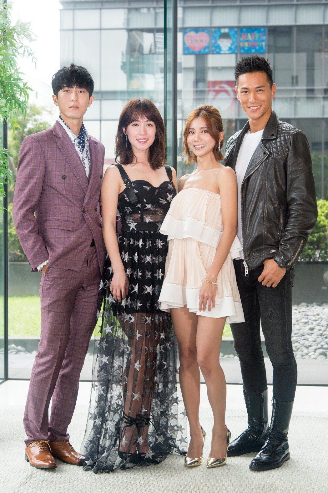 邱昊奇(左起)小薰、豆花妹和鍾承翰合作「已讀不回的戀人」。 圖/三立提供