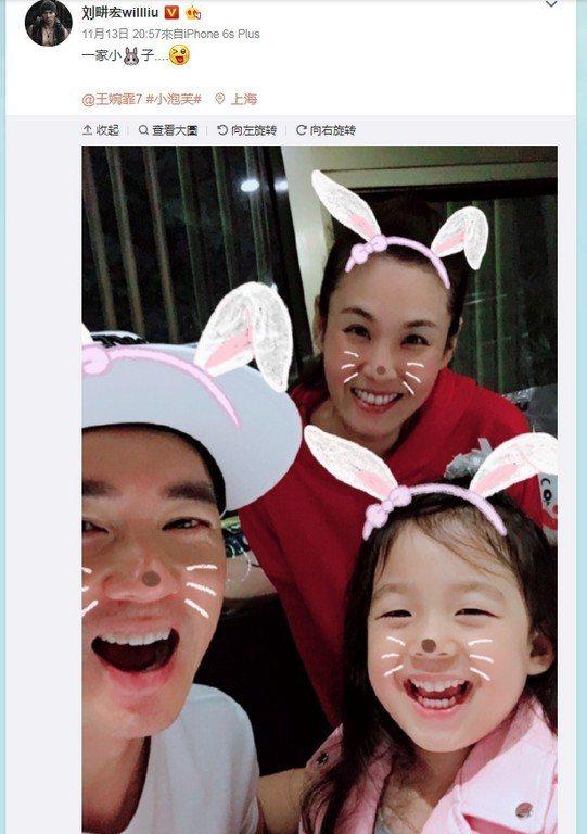 劉畊宏13日與妻女在上海打卡。圖/摘自微博