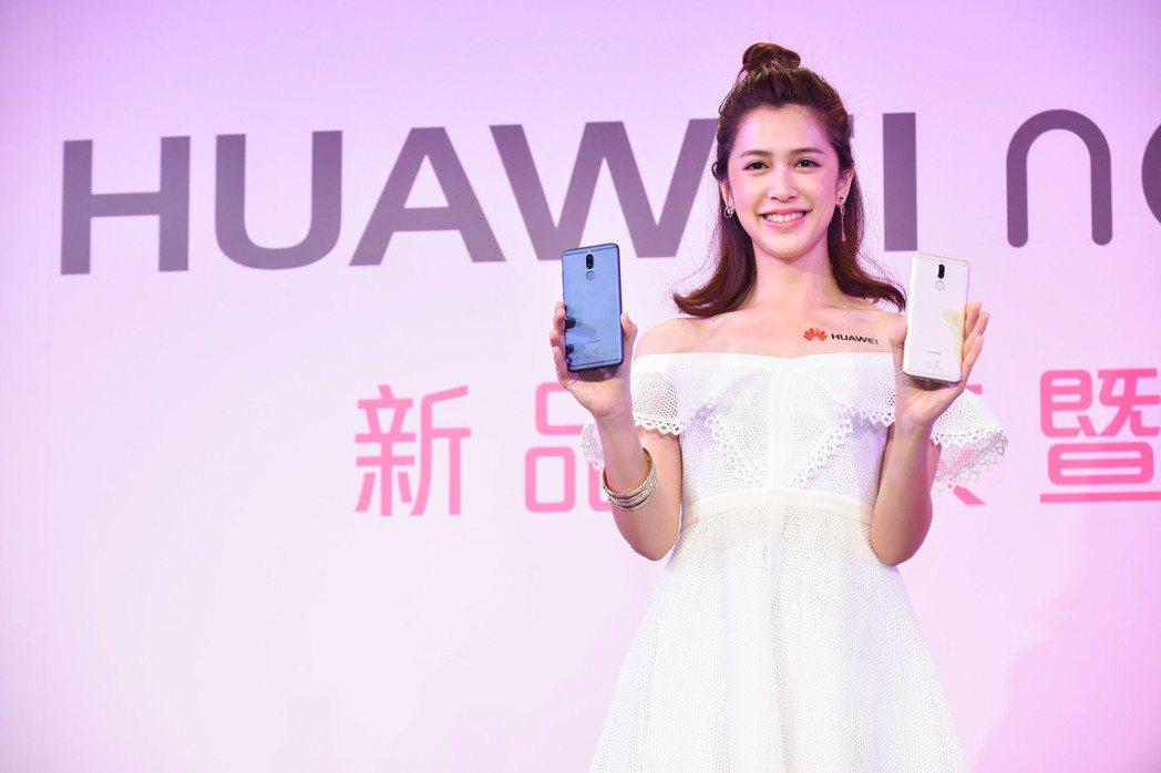 新生代甜美女星劉奕兒為HUAWEI nova 2i網美姬站台。圖/華為提供