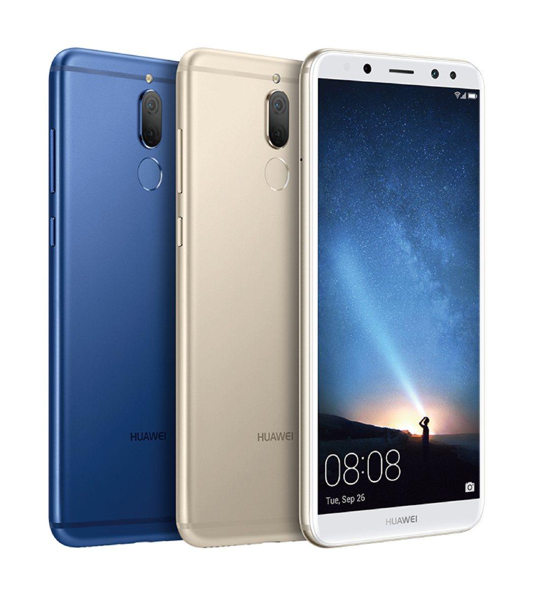 HUAWEI nova 2i網美姬共推出流光金、極光藍兩色,單機價9,900元。...