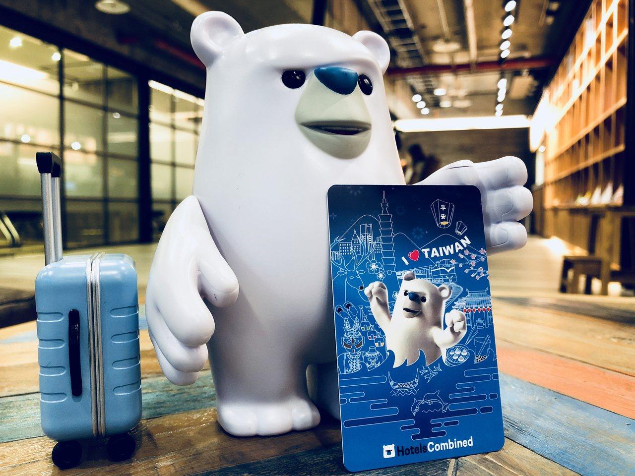 可愛的MAX熊遊台灣一卡通,透過指定方式預訂旅宿即可獲得。圖/一卡通提供