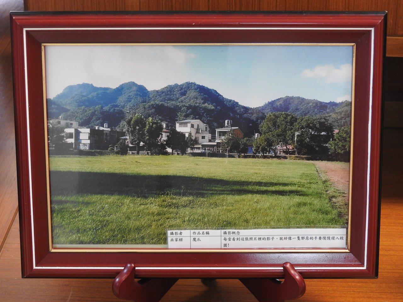 北梅國中校景透過「三分法」,基本且穩定的保留適當空間感。記者賴香珊/翻攝
