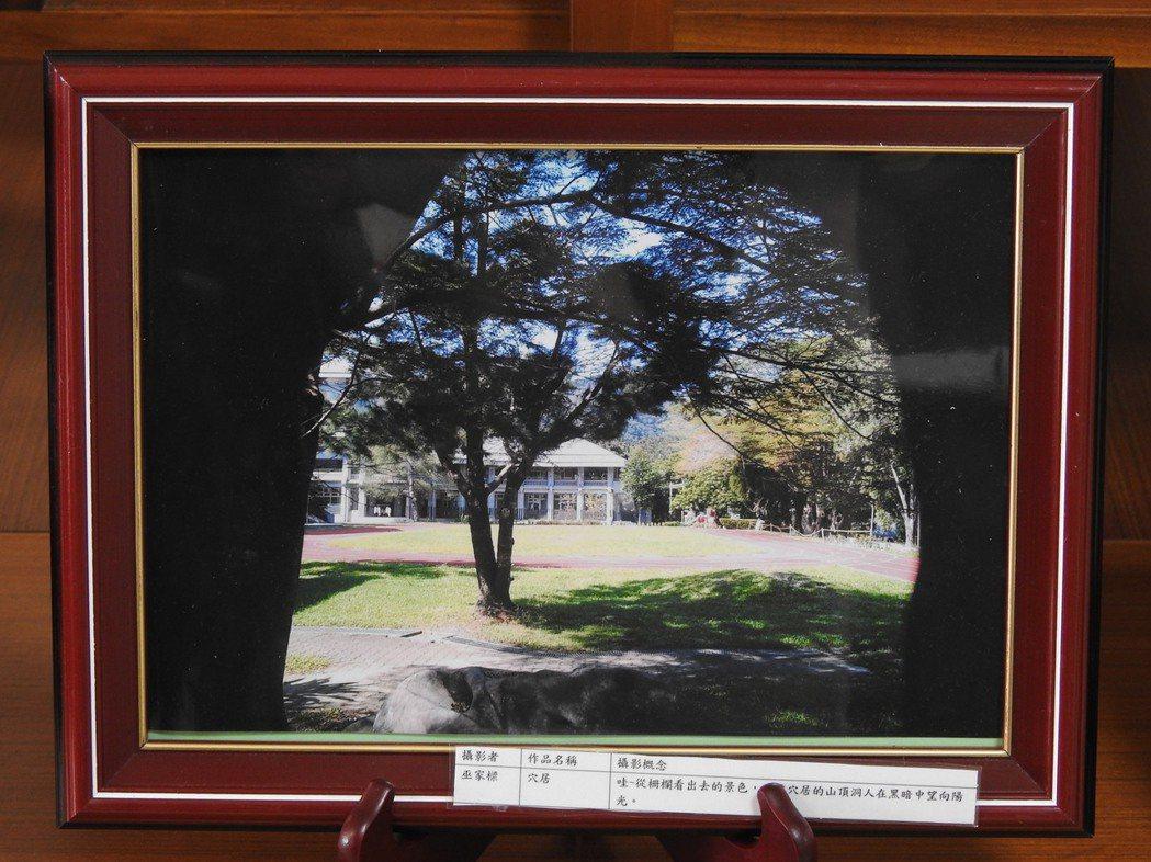 北梅國中學生欄杆當成虛設框架,透過框架法突顯校園景致和明暗反差。記者賴香珊/翻攝