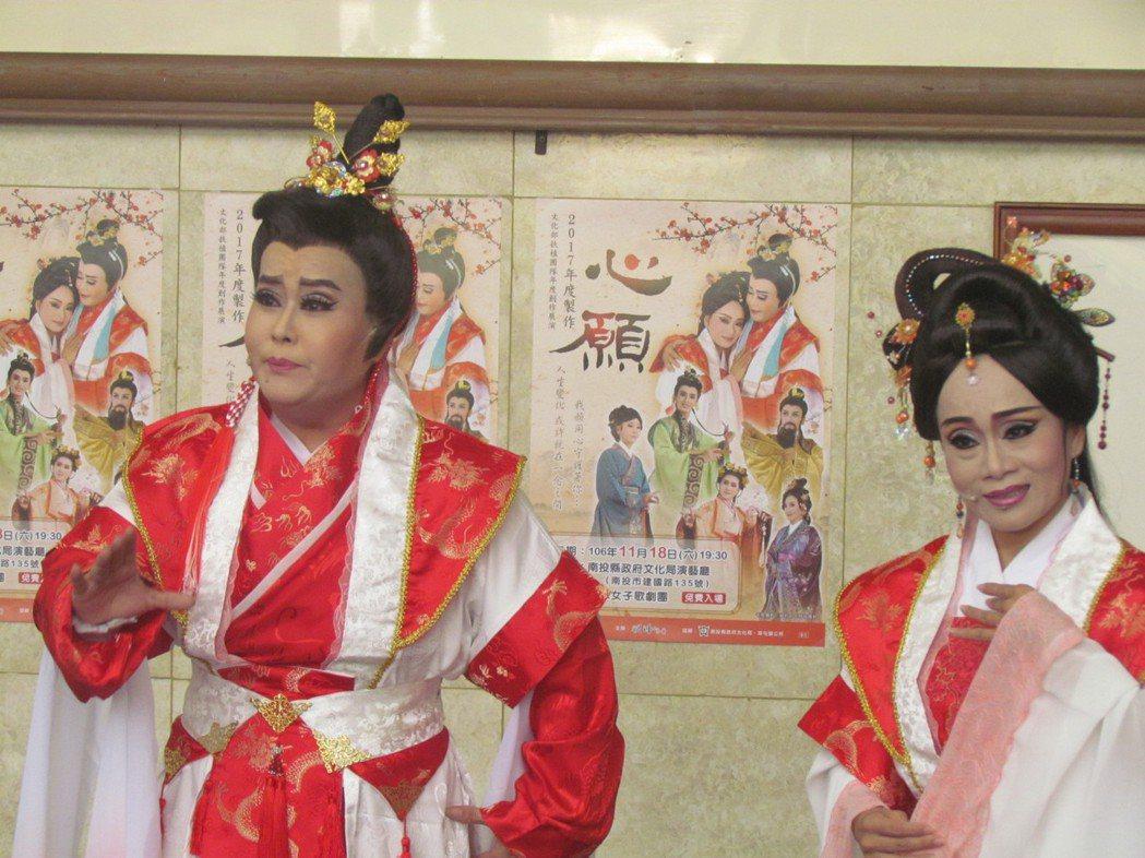 明珠歌仔戲團18日晚上在南投縣文化局演出年度新戲「心願」。記者張家樂/攝影
