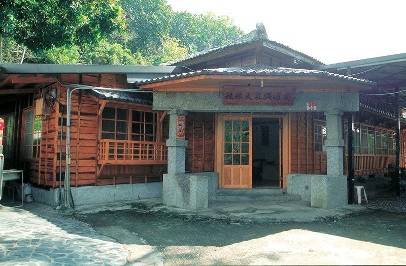 安通溫泉區內處處可見日式造景。圖/花蓮縣政府提供