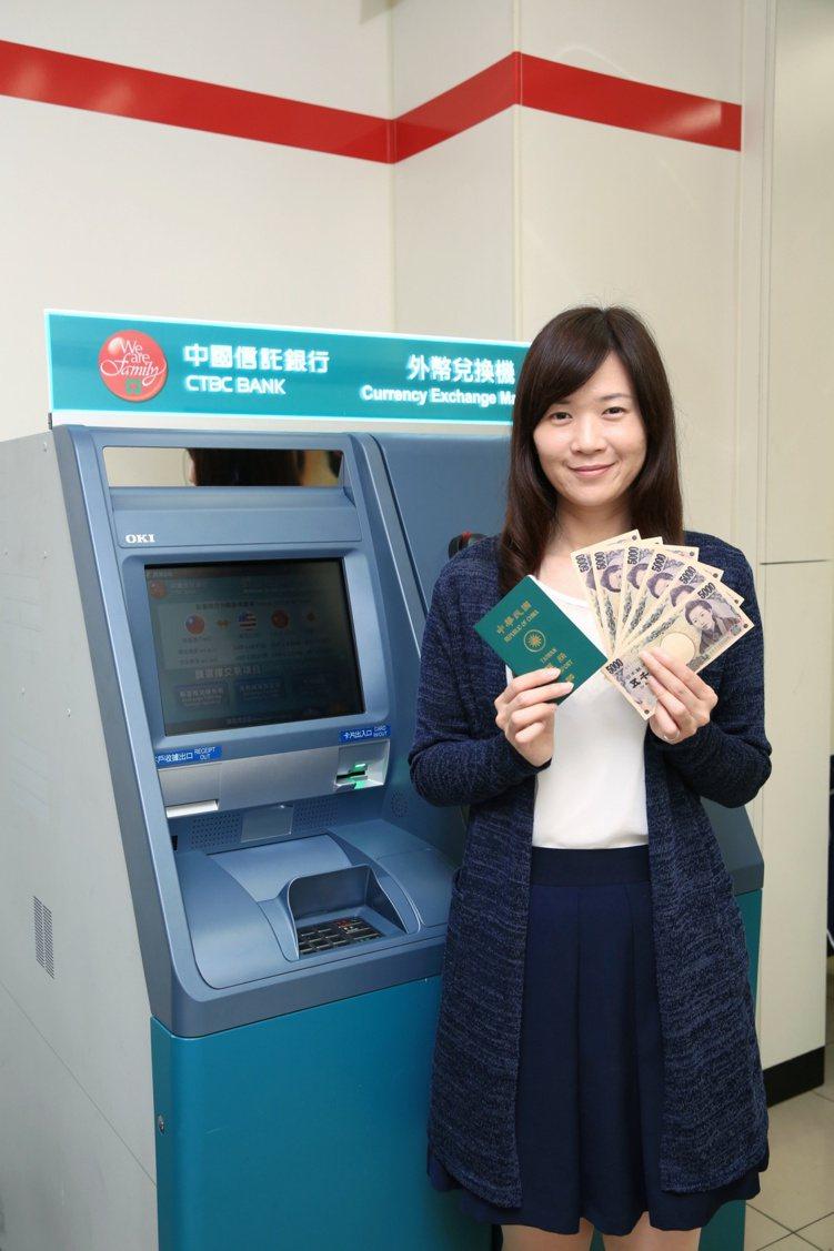 中信銀行首創「台外幣兌換機」即日起進駐台北市西門町7-ELEVEN漢中門市,提供...