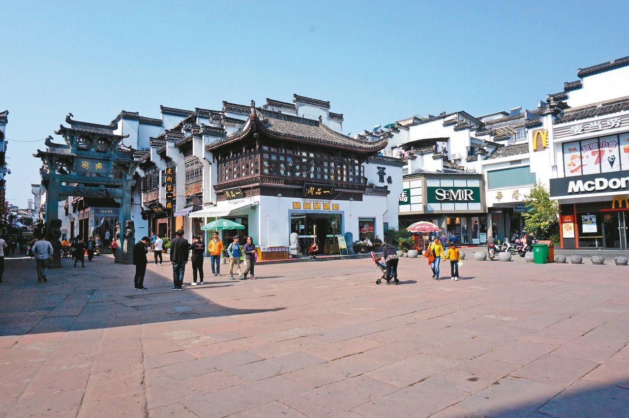 屯溪老街,中國大陸保存最完好的一條徽州古街。