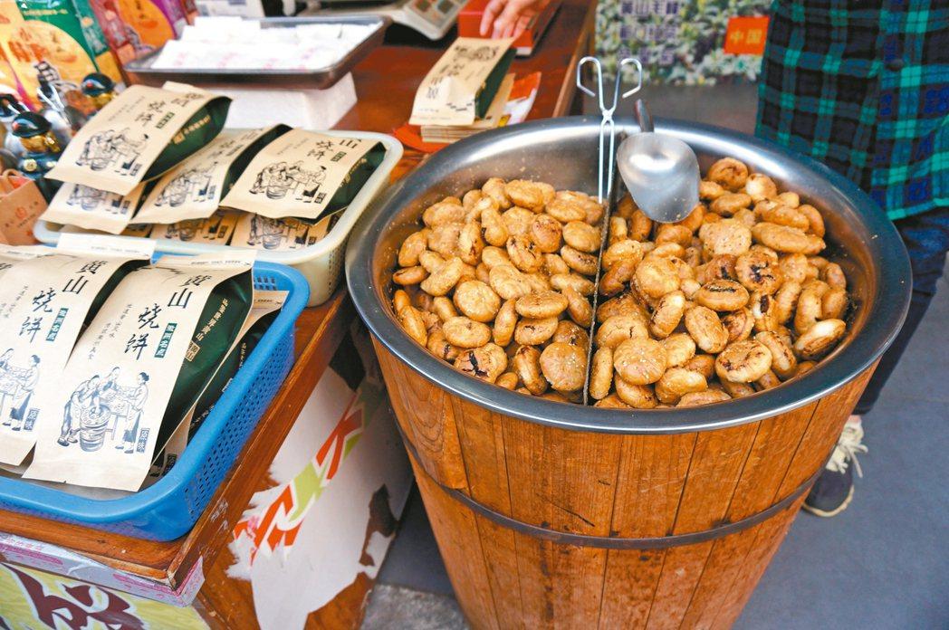 屯溪街上販賣的黃山燒餅