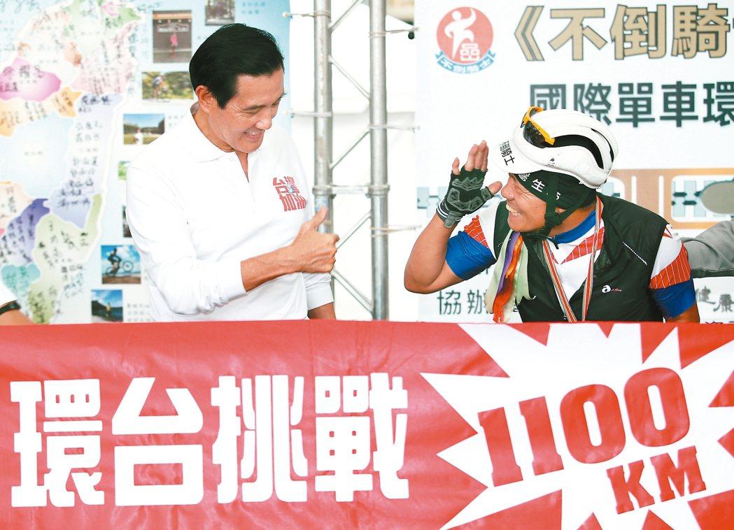 46位抗癌鬥士10天完成1100公里單車環台,前總統馬英九出席活動為「不倒騎士」...