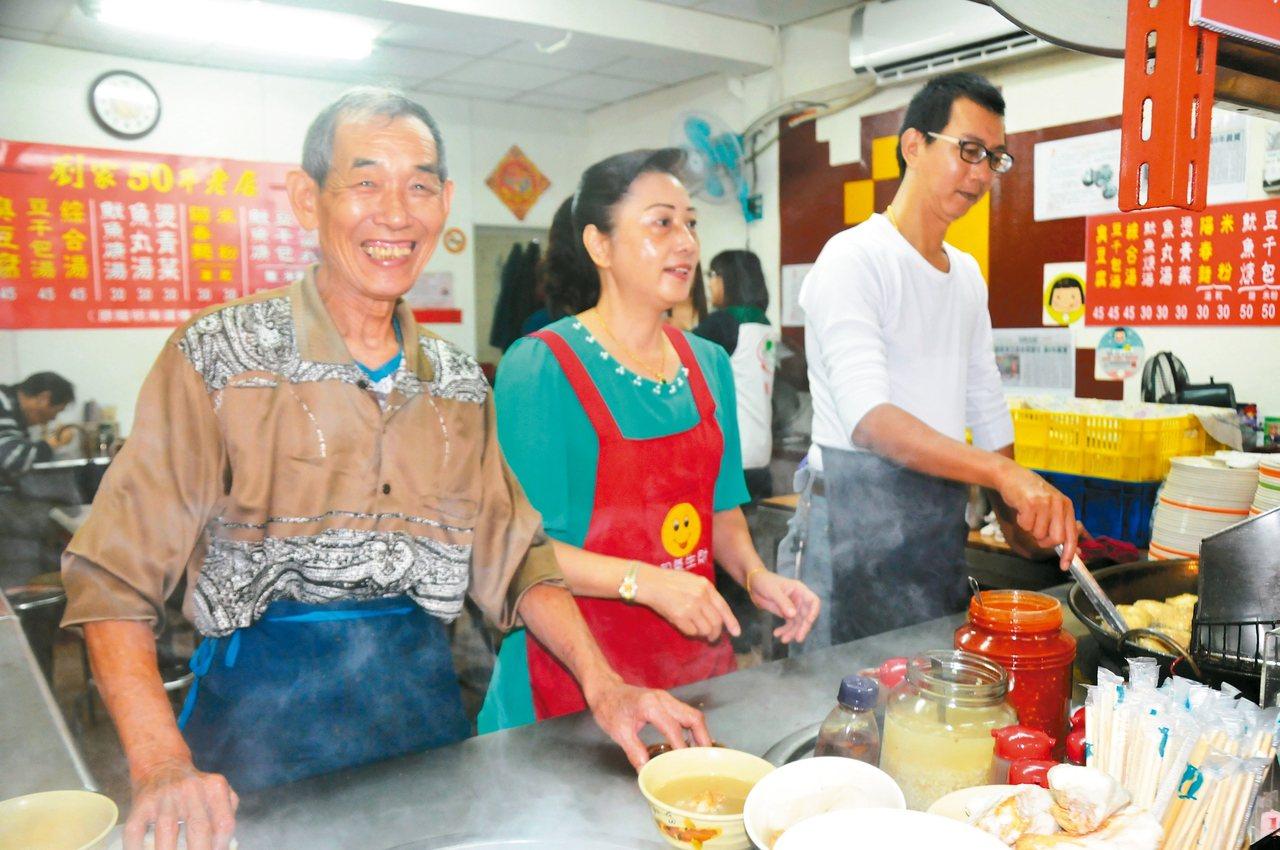「劉家臭豆腐店」老闆劉清山(左)開業50年,10年來每年都將生日當天所得捐給家扶...