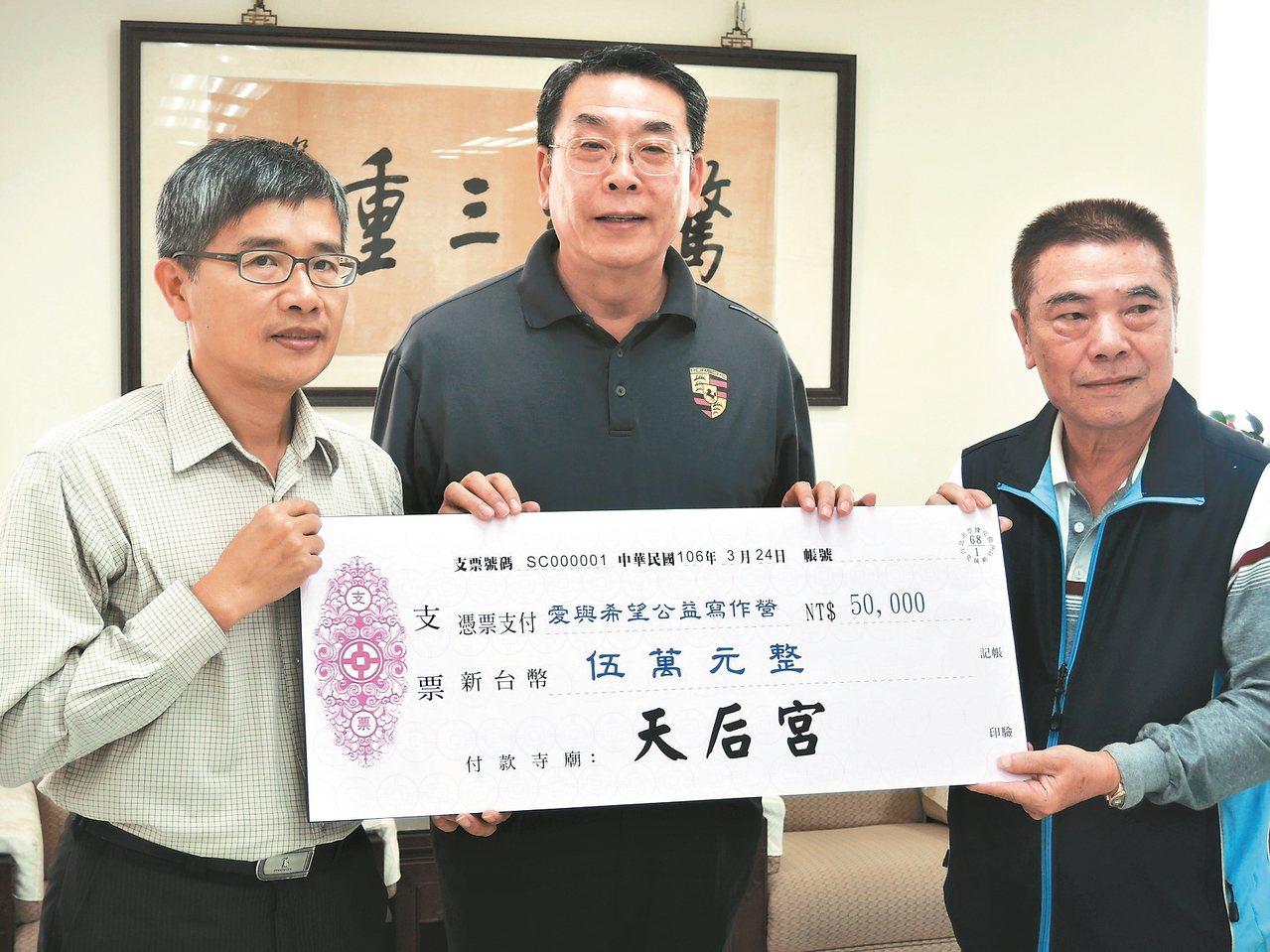 副市長人選,三重區長劉來通(中)呼聲高。 圖/聯合報系資料照片