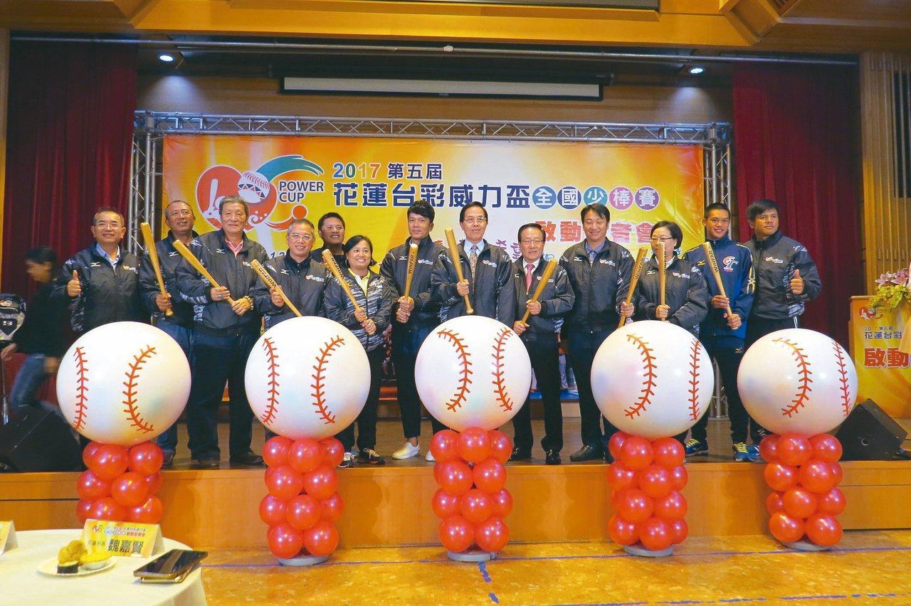 台彩公司總經理黃志宜(右五)、兄弟隊球星周思齊(右七)共同亮相,歡迎全國球隊參加...